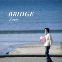 歌手Zeroがニューアルバムを12月にリリースの画像