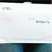 """BoA、軍服務中ユンホ(東方神起)から届いた手紙に """"友よ、ありがとう""""の画像"""