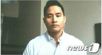 """""""兵役逃れ""""で国外追放の歌手ユ・スンジュン、再度の""""入国試み""""も失敗…控訴審でも敗訴の画像"""