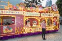 K-POPアイドル・王嘉爾(Jackson Wang/GOT7)、香港旧正月パレードに登場!の画像