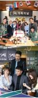 リアルシットコム「YG戦資」、Netflixで独占公開へ…「BIGBANG」V.Iら出演の画像