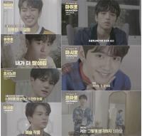 """YGのサバイバル番組「YG宝石箱」、最後のグループは全員日本人=7人の""""イケメン日本男子""""を公開の画像"""