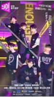 JYPが中国市場に送りこんだ「BOY STORY」、現地音楽チャートショー「人気チャート」で1位の画像