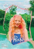 ソルリ、29日にソロシングル発売…全曲で作詞を担当の画像