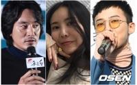 "G-DRAGON、俳優キム・ミンジュンの""義弟""に! 姉ダミさんの結婚で「ファッショニスタ家族」誕生の画像"