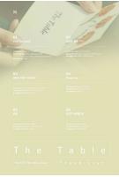 「NU'EST」、新譜タイトル曲はベクホ×JR作詞の「LOVE ME」の画像