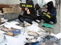 EXOチェンの結婚発表でファン対立 脱退求め集会もの画像