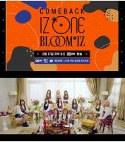 【公式】「IZ*ONE」、17日午後8時に全世界同時放送「カムバックショー」の画像