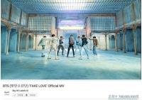 【公式】「BTS(防弾少年団)」、「FAKE LOVE」ミュージックビデオが7億ビュー突破の画像
