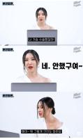 「本人登板」歌手ソンミ(元Wonder Girls)、「豊胸手術してない…そんなに大きくもない」の画像