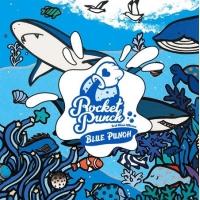 「Rocket Punch」、今日(4日)タイトル曲「JUICY」発売…胸キュン+清涼予告の画像