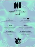 「GHOST9」、3rdミニアルバムトラックリストを公開…タイトル曲は「SEOUL」の画像