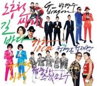 G-DRAGON参加 韓国歴代最高DL記録曲リリース!の画像