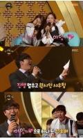 「デュエット歌謡祭」ソン・シギョン、「OH MY GIRL」の愛嬌にシャウトの画像