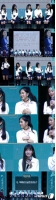 「fromis_9」、ついにデビュー…ヒチョル(SUPER JUNIOR)先生の番組への出演も狙う?!の画像