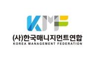 韓国マネジメント連合、「音源買占め疑惑、積極的に対処」の画像
