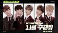 「NCT DREAM」、インタラクティブライブ「私を助けて」に出演=25日に生中継の画像