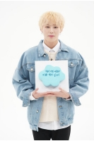 ハ・ソンウン(元Wanna One)、来月6日「週刊アイドル」出演へ=初の単独バラエティの画像