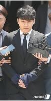 """""""性接待・買春・横領容疑""""V.I(元BIGBANG)に対する逮捕状棄却の画像"""