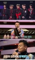 パク・ジニョン、「『2PM』が成功しなければPDの過ちだと思った」、「不朽の名曲」で胸中語るの画像