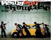 東方神起 『Rising Sun』VCD限定販売の画像