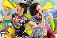 Jadu ソロアルバム発売&ショッピングモール大人気!の画像