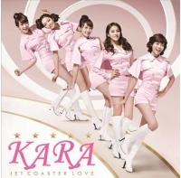 「KARA」オリコン週間ランキング1位で3つの記録を樹立の画像