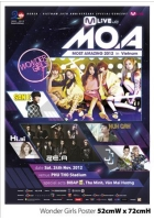 「Wonder Girls」&ホガク、CJE&Mベトナム公演に参加への画像