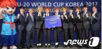 <サッカー>「NCT DREAM」が「2017 FIFA U-20ワールドカップ」広報大使委嘱式に出席の画像