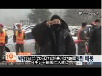 「BIGBANG」SOL、第6師団青星部隊に入隊…妻&ファンに見送られの画像