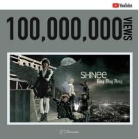 「SHINee」、「Ring Ding Dong」MVが再生回数1億回を突破…ヒット曲の名声証明の画像