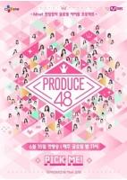 「PRODUCE 48」、11週連続で話題性1位に! 宮脇咲良&チャン・ウォンヨンの活躍が後押しの画像