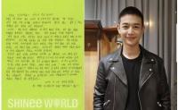 ミンホ(SHINee)、きょう(15日)海兵隊に入隊…ファンを安心させる手紙&笑顔公開の画像