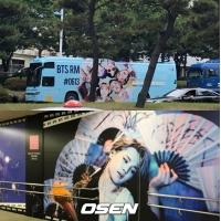 「防弾少年団」のデビュー6周年のファンミ開始前から釜山市内が大盛り上がりの画像