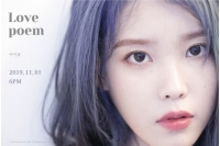 """""""新曲公開D-3""""IU(アイユー)、「Love poem」ティザーイメージを公開の画像"""