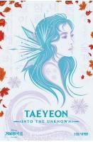 【公式】テヨン(少女時代)、「アナと雪の女王2」公式カバーソングアーティストに決定の画像