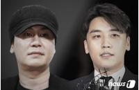 YGヤン・ヒョンソク元代表とV.I(元BIGBANG)、常習賭博容疑で明日(1日)検察送致の画像