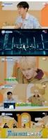 レン(NU'EST)、「SHINHWA」の「Brand New」を完ぺきに再現、「ミュージカルみたいだ(笑)」の画像