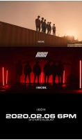 「iKON」、2月6日にカムバック確定!の画像