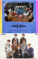 「VERIVERY」、ドラマ「梨泰院クラス」OSTを29日発表の画像