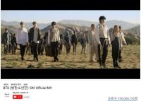 [韓流]BTSの新曲MV 2本とも再生1億回突破の画像