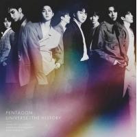 「PENTAGON」、日本1stアルバムがオリコンデイリーアルバムチャート2位…10月カムバックに「期待感UP」の画像