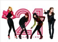 <2NE1>「アイドルよりアイコンでありたい」の画像