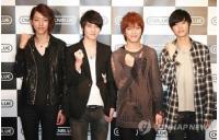 <CNBLUE> 新シングルがオリコン・インディーズ1位の快挙の画像