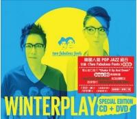 ポップジャズグループ「WINTERPLAY」、香港の有名音楽番組に出演の画像
