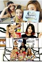 「アイドルスクール」、遺族と相談し「LADIES' CODE」撮影分放送への画像
