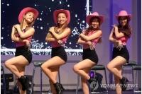 「KARA」 韓国7枚目ミニアルバム「IN LOVE」公開の画像