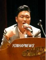 歌手PSY マーケティング戦略について異色の講義の画像