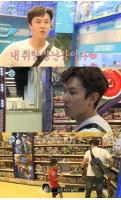 ≪テレビNOW≫「私、一人で住む」ドンワン(SHINHWA)、甥よりもおもちゃ売り場でウキウキの画像