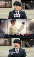 俳優ユン・サンヒョン、番組で親バカっぷりを見せるの画像